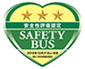 safety mark