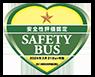 「SAFETY BUS(セーフティバス)」マーク